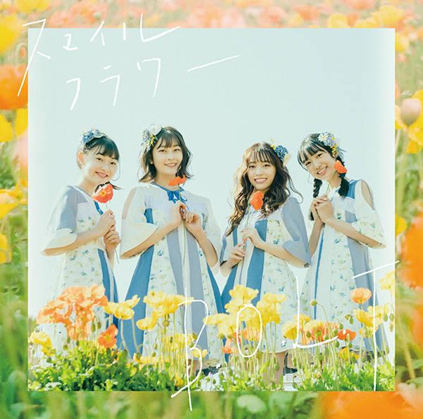 シングル 「スマイルフラワー」【初回限定盤】(CD+Blu-ray)