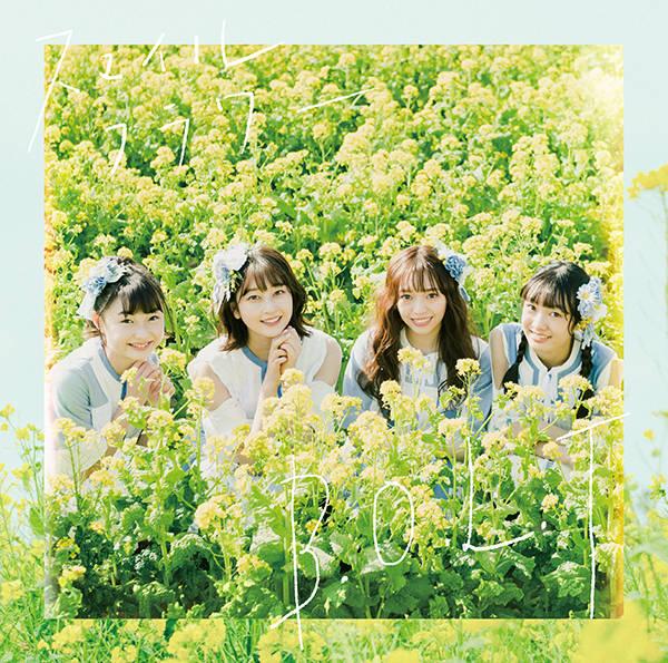 シングル 「スマイルフラワー」【通常盤】(CD)