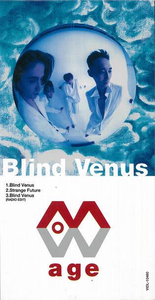 Blind Venus