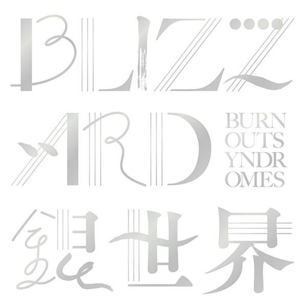 シングル「BLIZZARD/銀世界」【通常盤】(CD)