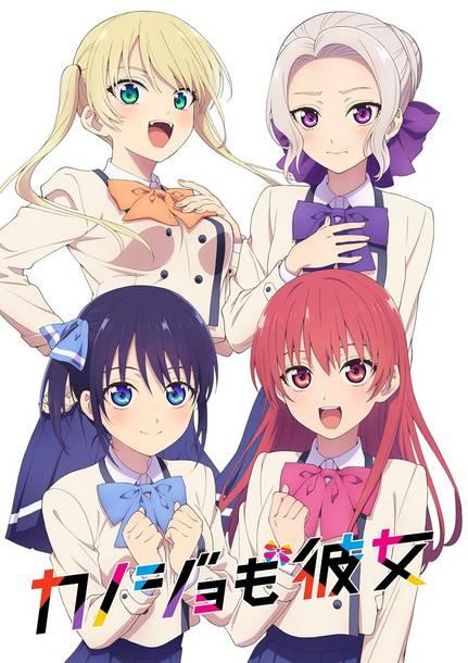 TVアニメ『カノジョも彼女』(c)ヒロユキ・講談社/カノジョも彼女製作委員会2021