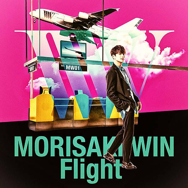 アルバム『Flight』【初回限定盤】(CD+DVD)
