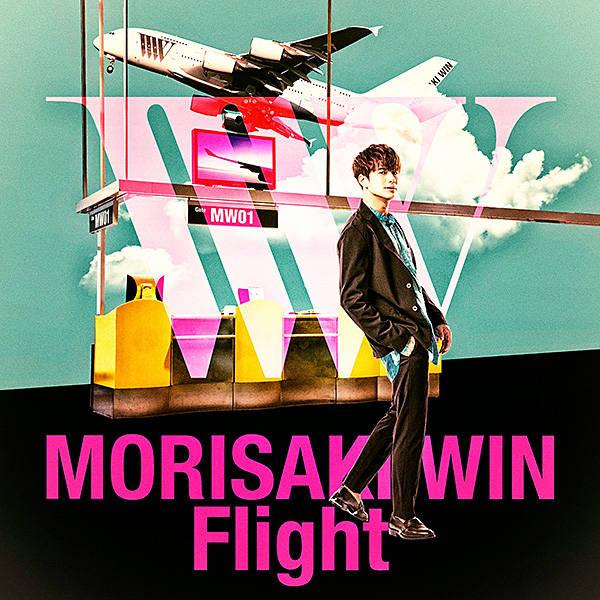 アルバム『Flight』【通常盤】(CD)