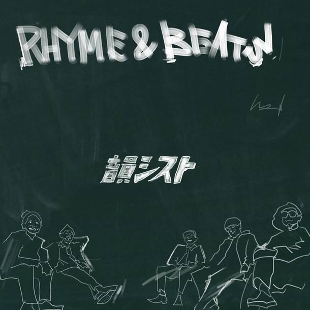 配信シングル「RHYME&BEATS」