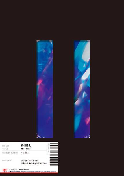 Blu-ray&DVD『WORKS BEST 2』【通常盤】(3DVD)