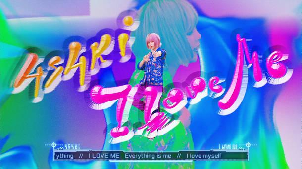 "「I LOVE ME」「monmon」「35.5」ライブ映像@『4s4ki – 1st Oneman Live""4444年""』"