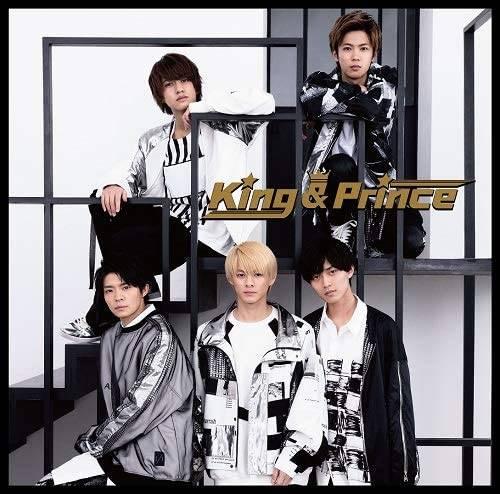 「シンデレラガール」収録アルバム『King & Prince』/King & Prince