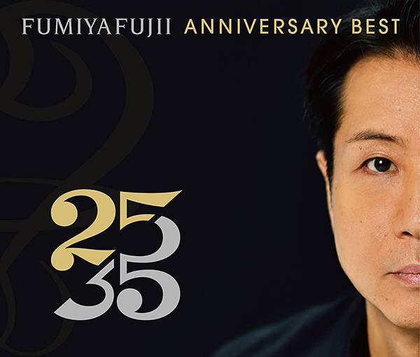 """「TRUE LOVE」収録アルバム『FUMIYA FUJII ANNIVERSARY BEST """"2535""""L盤』/藤井フミヤ"""