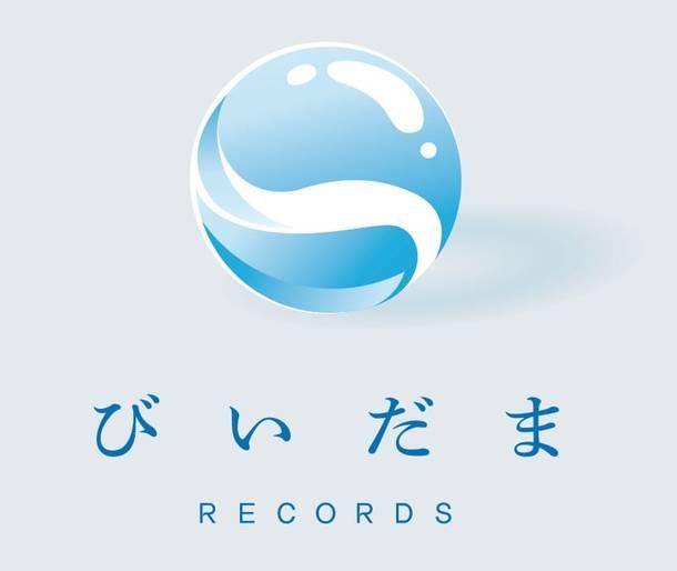 レーベル『びいだまレコード』