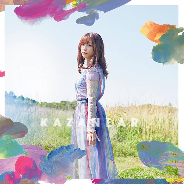シングル「カザニア」【初回限定盤】(CD+M-CARD)