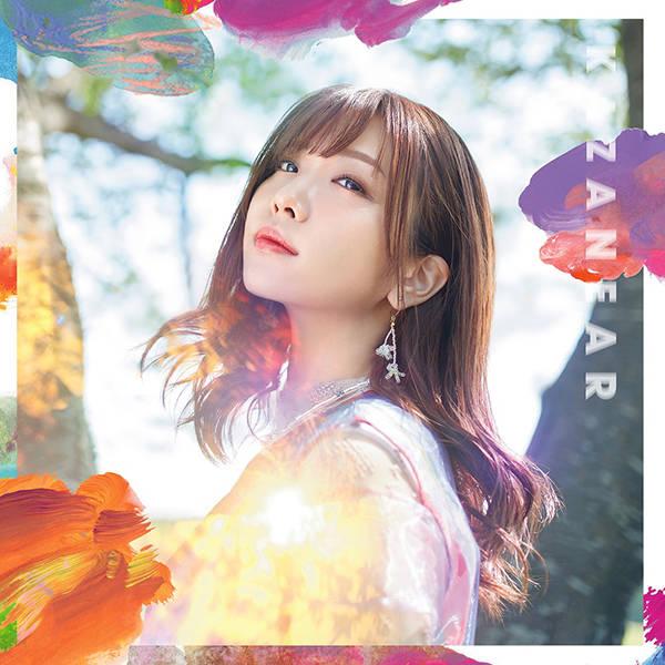 シングル「カザニア」【通常盤】(CD)