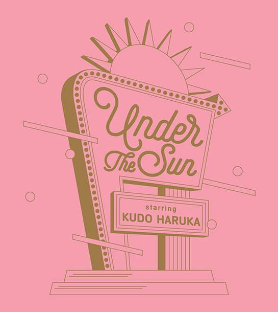 シングル「Under the Sun」【初回限定盤】(CD+Blu-ray)