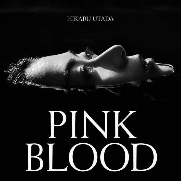 配信シングル「PINK BLOOD」