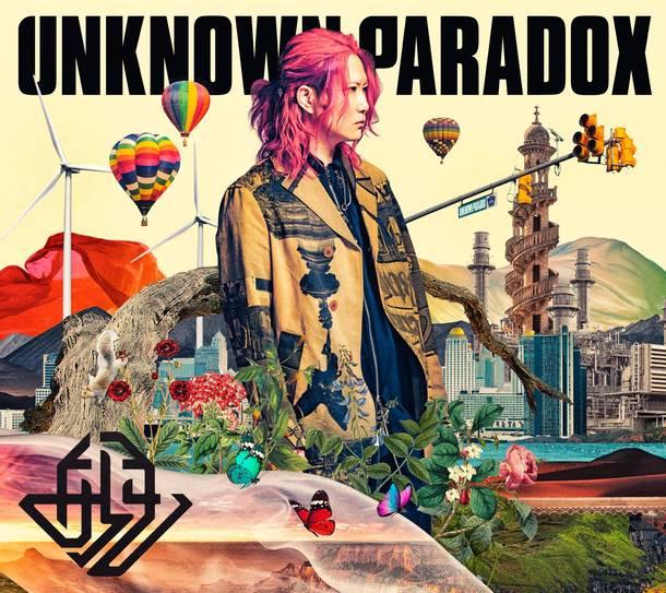 アルバム『UNKNOWN PARADOX』【初回限定盤】(CD+DVD)