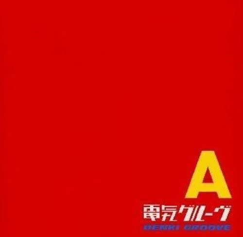 「Shangri-La」収録アルバム『A』/電気グルーヴ