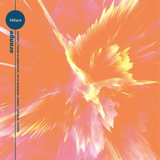 EP『Orange』