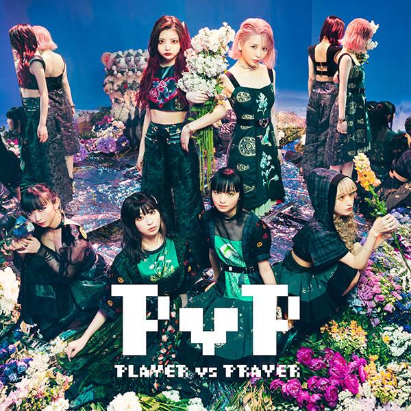 アルバム『PvP』【2CD+DVD】