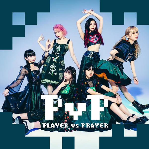 アルバム『PvP』【CD Only】