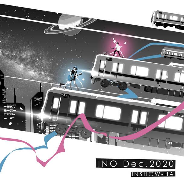 印象派 [INSHOW-HA]『INO Dec.2020』