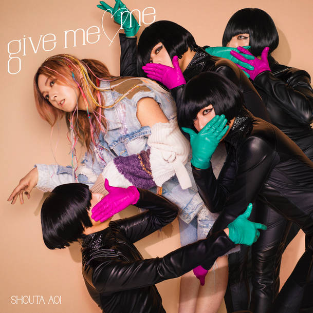 シングル「give me ♡ me」【通常盤】