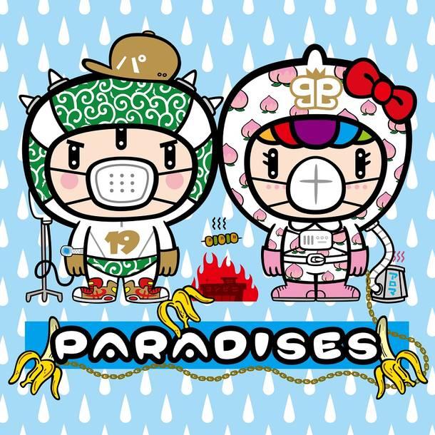 配信アルバム「PARADISES (FREE ver.)」