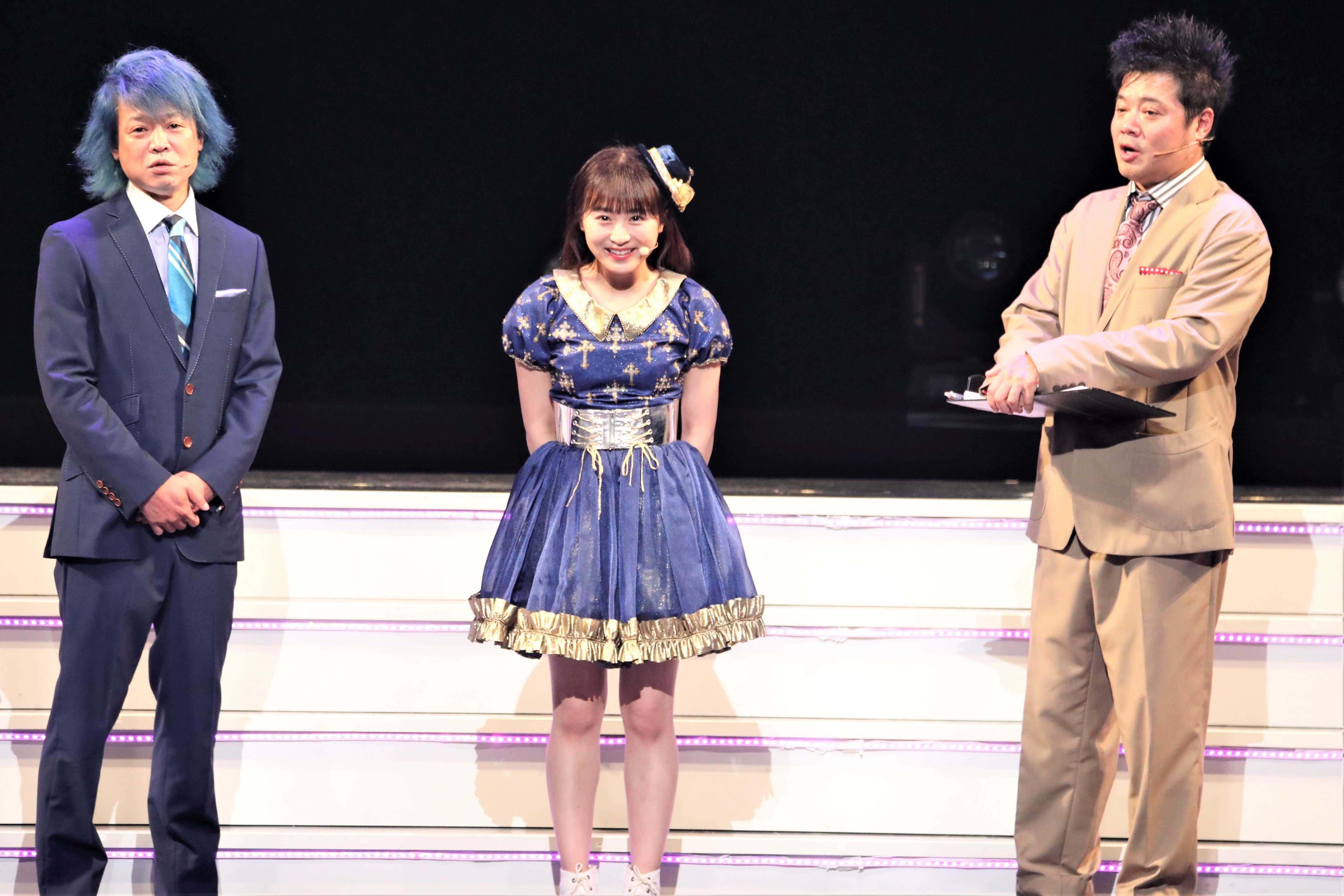 「星座占いで1位だった時の笑顔」のシチュエーションで ©AKB48 THE AUDISHOW製作委員会  無断アップロード及び転送は一切禁止です。