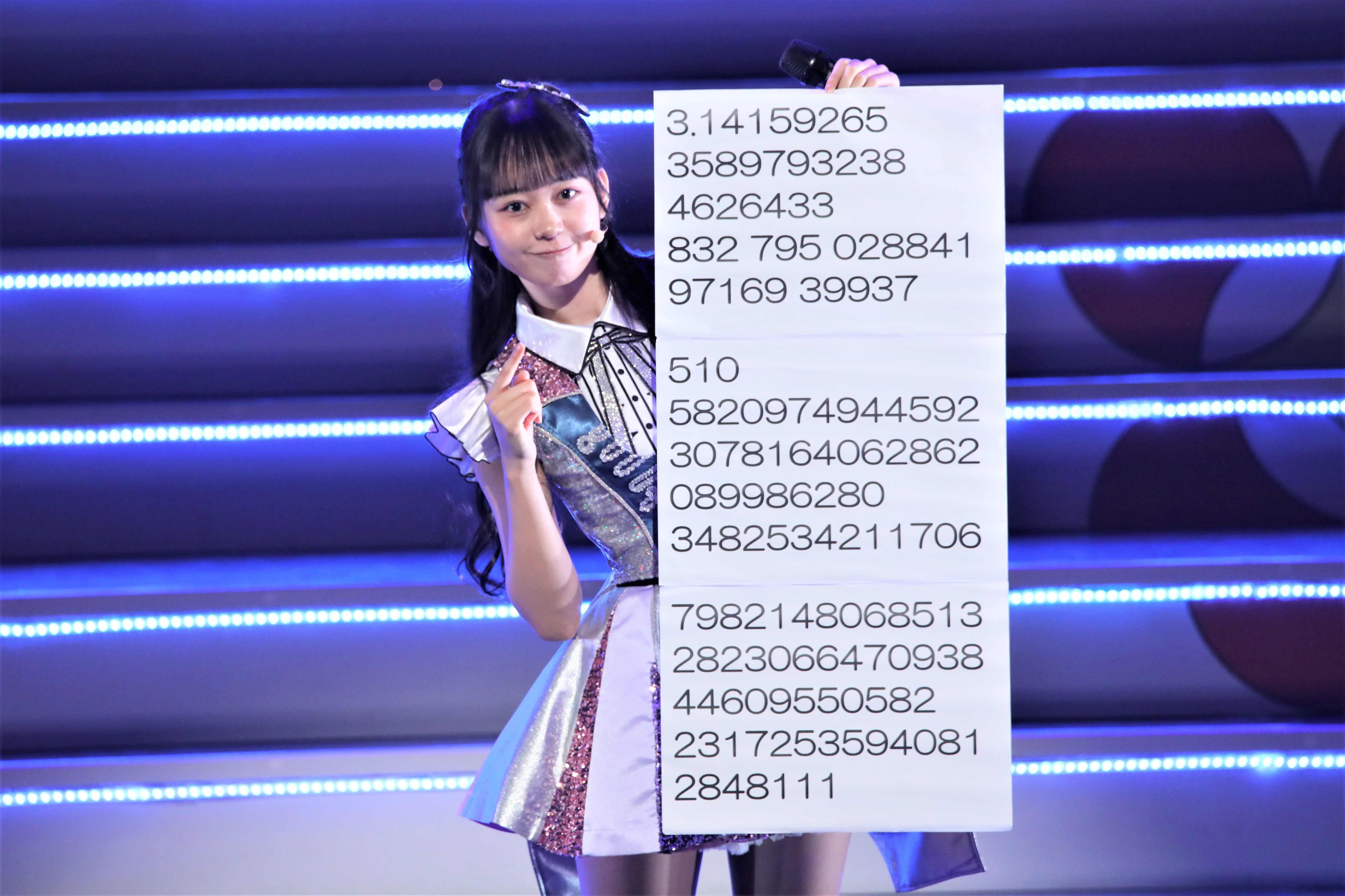 円周率155桁を掲げる大盛真歩  ©AKB48 THE AUDISHOW製作委員会  無断アップロード及び転送は一切禁止です。