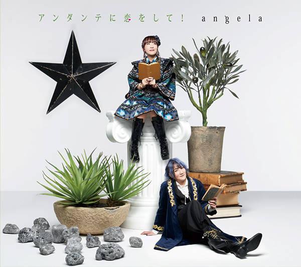 シングル「アンダンテに恋をして!」【期間限定盤】(CD+Blu-ray)