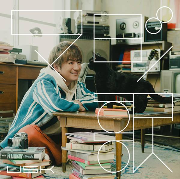 シングル「マジ歌」【初回生産限定版】(CD+DVD)