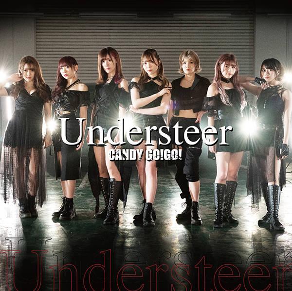 シングル「Understeer」【TYPE-B】(CD)