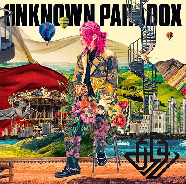 アルバム『UNKNOWN PARADOX』【通常盤】(CD)