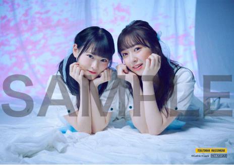 EP『おやすみ おはよ』TSUTAYA特典ブロマイド