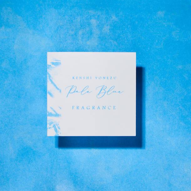 シングル「Pale Blue」法人特典「Pale Blueフレグランス」商品見本