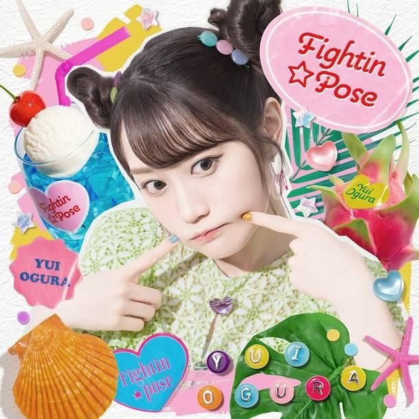 シングル「Fightin★Pose」【通常盤】(CD)