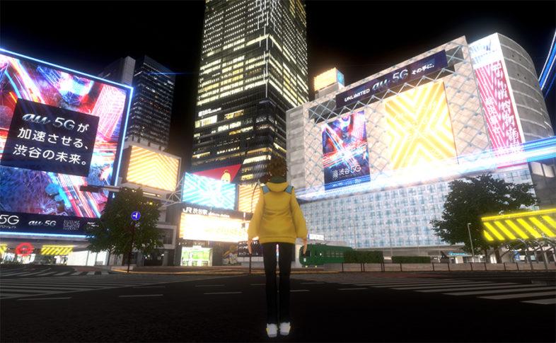 『バーチャル渋谷』