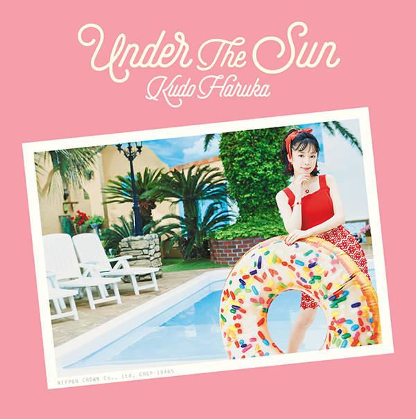 シングル「Under the Sun」【通常盤】(CD)