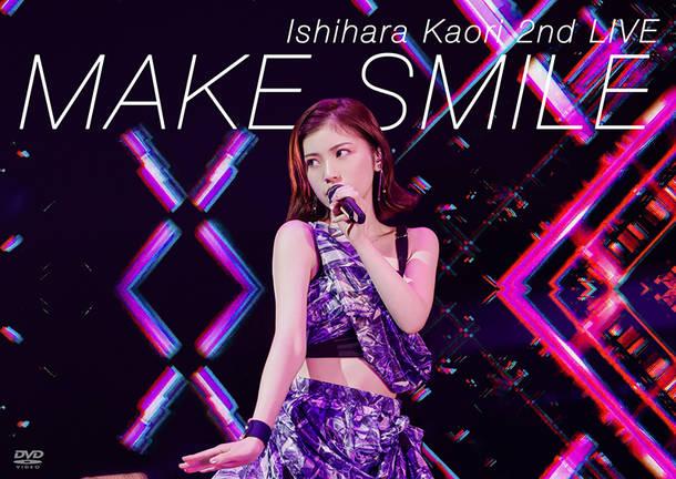 Blu-ray&DVD『2nd LIVE「MAKE SMILE」』【DVD】