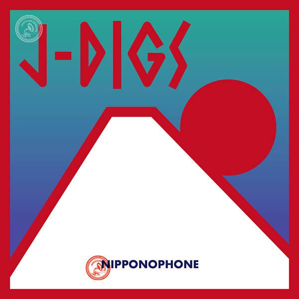 『J-DIGS』
