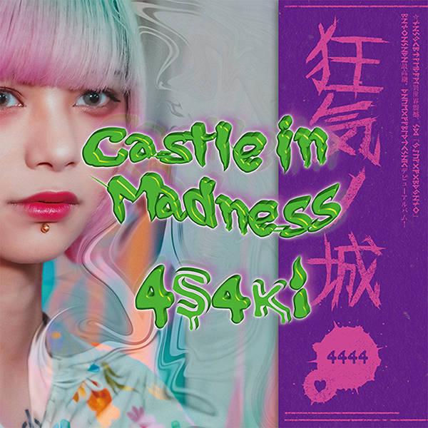 アルバム『Castle in Madness』