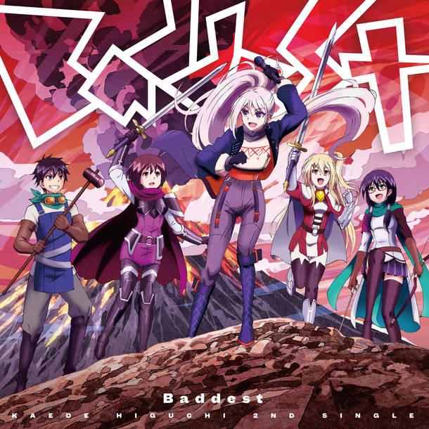 シングル「Baddest」【通常盤】(CD)