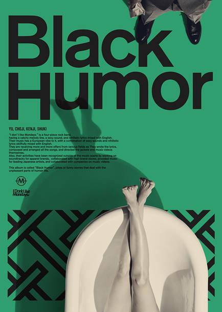 アルバム『Black Humor』【初回生産限定盤】