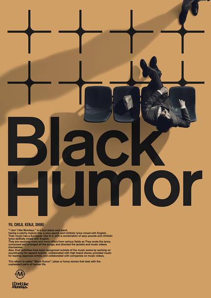 アルバム『Black Humor』【CD+Blu-ray】【CD+DVD】
