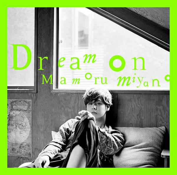 シングル「Dream on」
