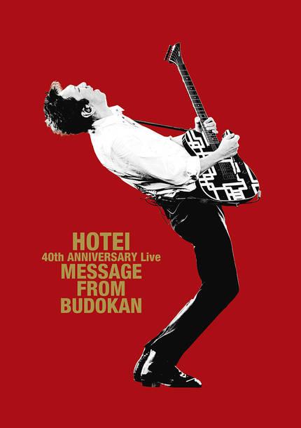 "Blu-ray&DVD『40th ANNIVERSARY Live ""Message from Budokan""』ジャケット"