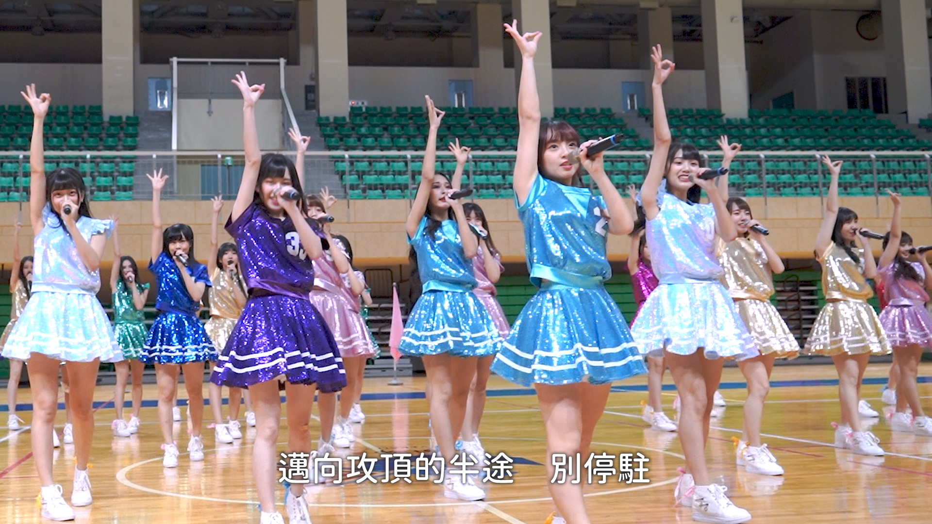 Team TP『夢へのルート(夢之路 )』©AKB48 GROUP ASIA FESTIVAL 2021 ONLINE executive committee