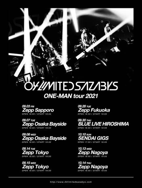 04 Limited Sazabys『ONE-MAN tour 2021』