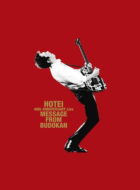 "Blu-ray&DVD『40th ANNIVERSARY Live ""Message from Budokan""』【完全数量限定盤】"