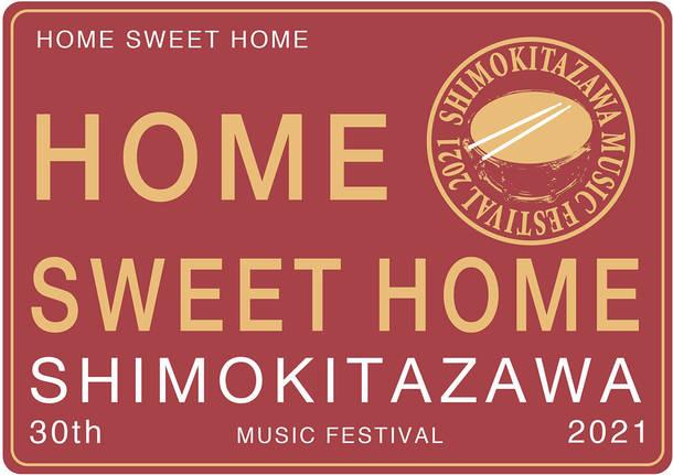 『HOME SWEET HOME』