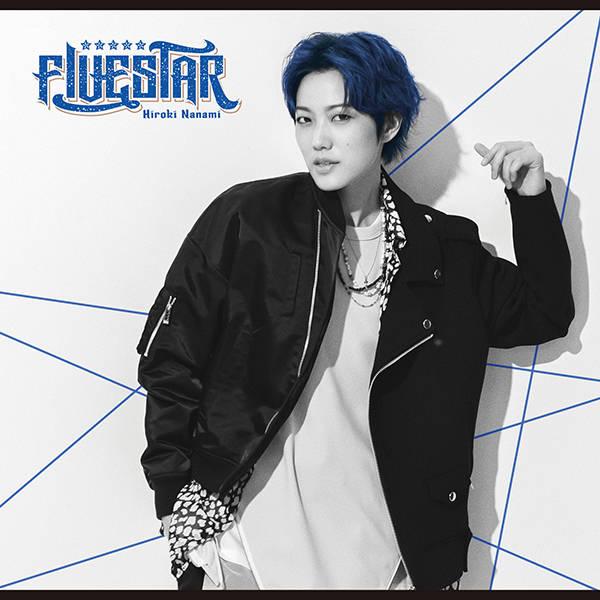 ミニアルバム『FIVESTAR』【初回限定盤A】(CD+Blu-ray)