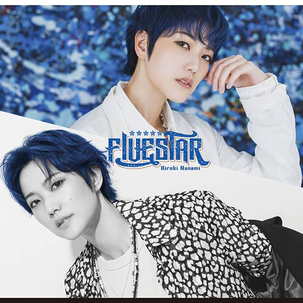 ミニアルバム『FIVESTAR』【通常盤】(CD)